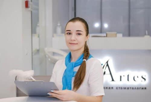 Стоматология Артес - мы ждем Вас в гости